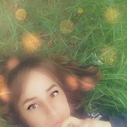 Мария, 25 лет, Хабаровск