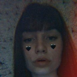 Диана, Владивосток, 19 лет