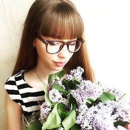 Дарья, Челябинск, 17 лет