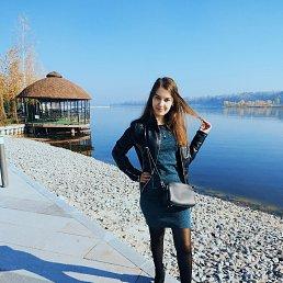 Кристина, 20 лет, Санкт-Петербург