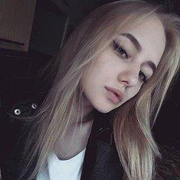 Элька, Сочи, 20 лет