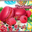 Фото Анна, Ульяновск, 64 года - добавлено 21 июня 2020
