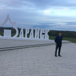 Сирёга, 33 года, Зарайск