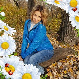 Наталия, Саратов, 30 лет