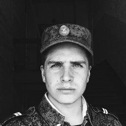 Гоша, 22 года, Маркс