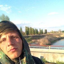 Сафар, 17 лет, Ставрополь