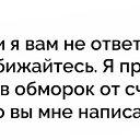 Фото Наталья, Екатеринбург - добавлено 12 августа 2020