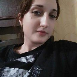 Анюта, 28 лет, Симферополь