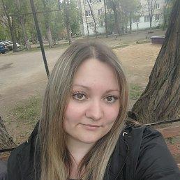 Юлия, 29 лет, Воронеж