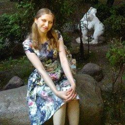 Елена, 29 лет, Вязьма