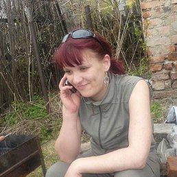 полина, 38 лет, Новосибирск