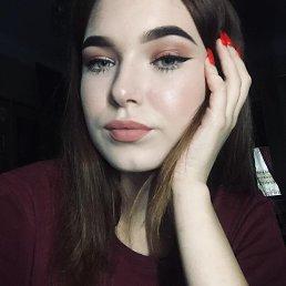 Валерия, 19 лет, Санкт-Петербург