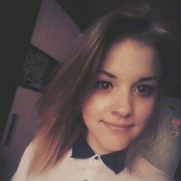 Екатерина, 18 лет, Калининград