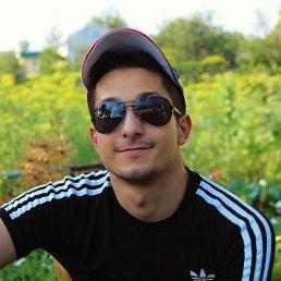 Валентин, Лермонтов, 26 лет