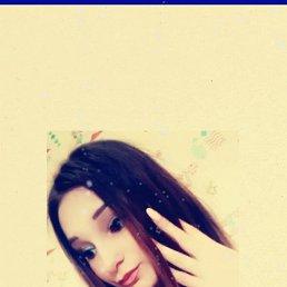 Даша, 20 лет, Пермь
