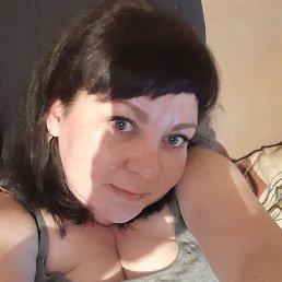 Юлия, 33 года, Улан-Удэ