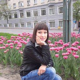 Раиса, Саратов, 29 лет