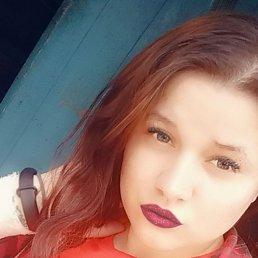 Nika, 20 лет, Могилёв