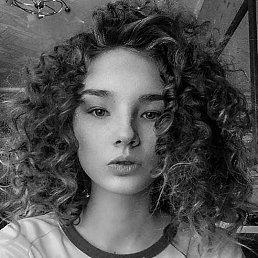 Лиза, 20 лет, Волгоград