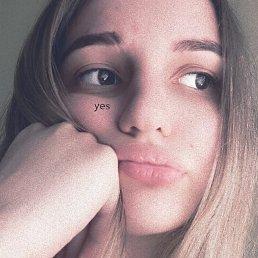 Марина, 21 год, Ставрополь