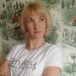 Наталья, 38 лет, Ярославль