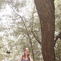 Вероника, 20 лет, Калуга