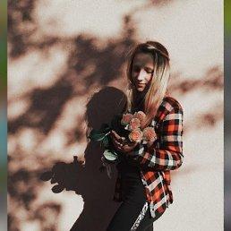 Кристина, 20 лет, Коломыя