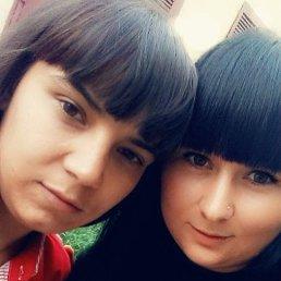 Фото Татьяна, Новокузнецк, 26 лет - добавлено 29 мая 2020