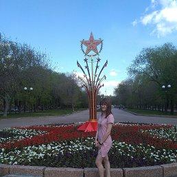 Кристина, 31 год, Челябинск