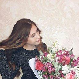 nastya, 17 лет, Армавир