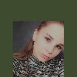 Даша, 22 года, Екатеринбург