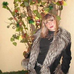 Виктория, 42 года, Владивосток