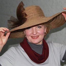 Марина, 44 года, Ульяновск