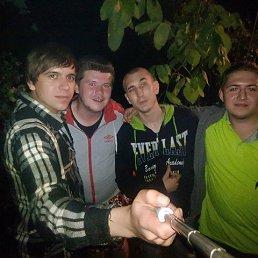 Павел, 25 лет, Нижний Новгород