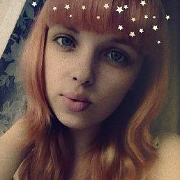 Наталья, 24 года, Рязань