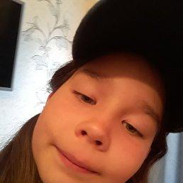 Полина, 18 лет, Раменское