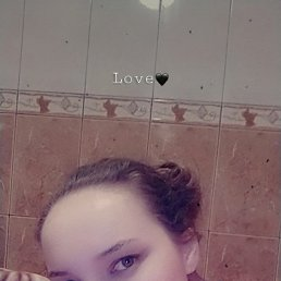 Инесса, 27 лет, Николаев