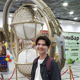 Денис, Пермь, 22 года