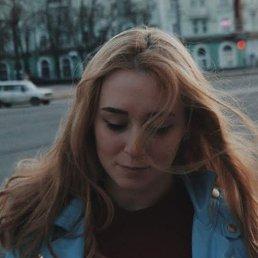 Liza, 17 лет, Краснодон