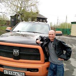 Евгений, 40 лет, Кемерово