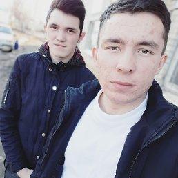 Дмитрий, Чебоксары, 20 лет