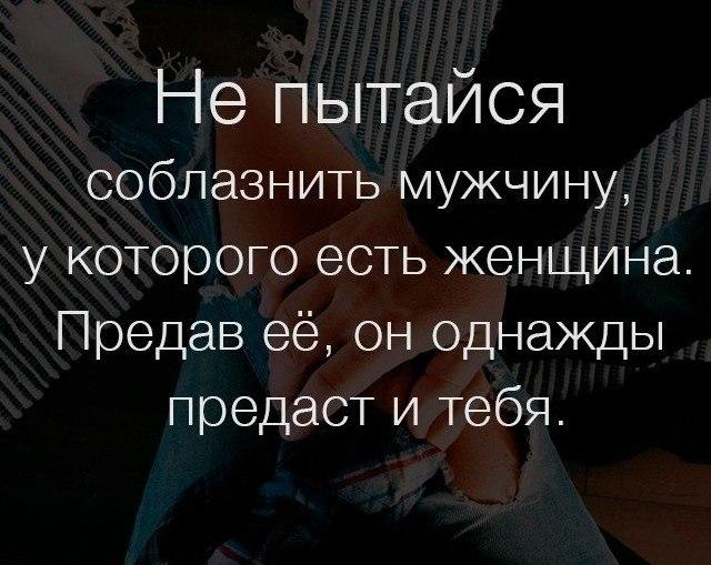 Согласны ?