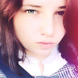 Милена, 24 года, Пермь