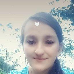 Яна, 18 лет, Перечин