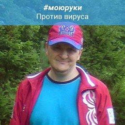 Сергей, Санкт-Петербург, 42 года