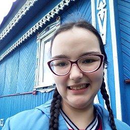 Кариночка, 16 лет, Михайловск