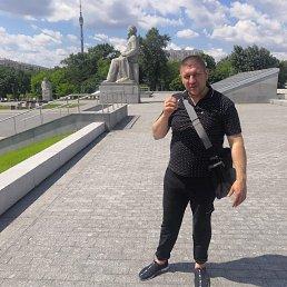 юрий, 38 лет, Дедовск