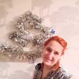 Настя, Калининград, 28 лет