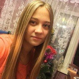 Александра, 29 лет, Комсомольск-на-Амуре