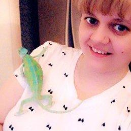 Анастасия, 29 лет, Северск